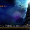 【サマナーズウォー】試練の塔(タワー) ハード攻略 おすすめモンスター考察*