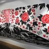 ギャラリー・オカベの番留京子展「Made in Japan」を見る