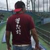日本一のブラバン、日本一のファンが甲子園へ乗り込むぞ!千葉の盟主、習志野高校がいざ出陣!