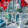 7月18日【無料漫画】5分後の世界・switch・クロノマギア∞の歯車・第九の波濤【kindle電子書籍】
