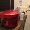 ホットクックが届いたよ〜!早速、味噌汁を作ってみた!