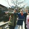 京都・祇園でブラタモリ(4) ~祇園町北側どす