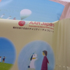 【AAR JAPANのチャリティチョコ】幸せをおすそわけ