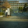 鳥取大学 推薦入試が実施されました!鳥取大学 生協には、載せていない人気物件は、コチラ!