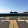 南紀白浜で円月島を眺めるそして崎の湯へ