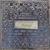 バルセロナのマンホールの蓋(5)