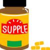 アセロラサプリメントのメリットとアスタキサンチンの効果について