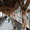 「マスカレード・ホテル、そして日本の心地よい仏頂面」~九州旅行に行ってきた⑤(最終)