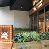 ホテルリソル名古屋の朝食