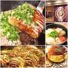 【オススメ5店】桜木町みなとみらい・関内・中華街(神奈川)にあるお好み焼きが人気のお店