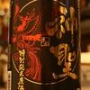 『神聖 超辛口 特別純米原酒』京都・伏見で300年の伝統を誇る蔵が造る、力強い一本。