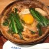 名古屋めしを食べ尽くすためだけに、名古屋に行くことに関して