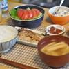 焼き魚とたっぷり野菜で朝ごはん