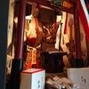 【鈴鹿権現】祓戸の瀬織津姫 ちまきのカタチ・考【祇園祭 鈴鹿山伝承より】