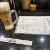 グルメ回転寿司 函太郎 新千歳空港店-千歳市