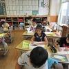 5年生:授業参観に向けて 林間学習の発表