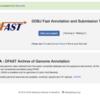 バクテリア/アーキアの高速なアノテーションパイプライン DFAST