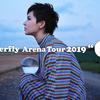 """Superflyさん、歌の神様の隠し子説ある Arena Tour 2019 """"0""""を見て"""