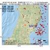 2016年11月07日 00時18分 宮城県北部でM4.3の地震