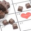 【続き】一発逆転!長男に初めて女の子からバレンタインチョコレート!