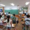 3年生:日本製鉄の出前授業② 内容&3組