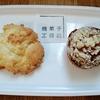 焼菓子工務店 @白楽 驚きの低価格ドロップスコーンとバナナマフィン
