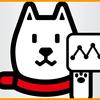 ソフトバンクのCM動画にSMAPが!『さよならじゃ、ないよな』に賞賛の嵐