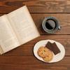 読書家を目指すなら絶対入れておくべきアプリ3選【今年の目標は読書!】