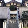 出雲大社 東京分祠に行ってきました