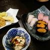 見て!これが日本とアメリカの寿司の違い!何かが違う!何か分からないけど、全然違う!