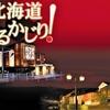 【オススメ5店】奈良市(奈良)にある居酒屋が人気のお店