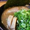 ラーメンを食べに行く 『濃厚らーめん 驚麺屋』 ~一乗寺の新進気鋭のドロ系ラーメンを食してみました~