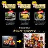 岩元の2018年おせち「匠」注文受付開始!