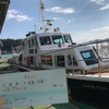 【九州】天草宝島ライン(シークルーズ)乗船レポート