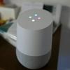 Google Home 使用感(miniじゃないよ)