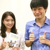 途上国と日本を繋ぐ架け橋―サロンメンバーと新たな未来を共創する日本初の国際協力サロン