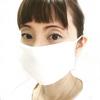 心理テスト29「マスク」