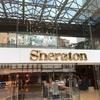 【ベトナム・ホーチミン】安定・安心 SPG スターウッド「シェラトン サイゴン ホテル&タワーズ」をご紹介