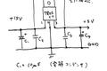 メモ 7805CTを使った5V電源