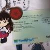 小宮有紗7thファンミーティング7/28大阪公演に参加してきたのでレポート!