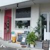 岐阜県岐阜市 Cafe deTruth(トゥルース)モーニング