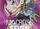 マクロス7 〜序盤&中盤評