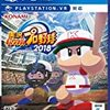 PS4/PSVita『実況パワフルプロ野球』PV公開! 発売日は4月26日!