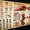 きづなすしの食べ放題に行ってきた。新宿・歌舞伎町のど真ん中でお寿司宴会!