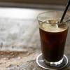 アイスコーヒー作り方〜ドリップの珈琲豆や粉からインスタントまで
