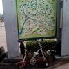 岡崎公園五万石藤まつりなどポタリング。