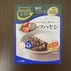 からだシフトのハヤシライス!1食分の糖質6.0g!