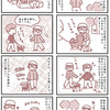 【犬漫画】おじいさんのペットロスを癒やしてくれるシニア犬