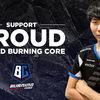 【選手動向】Burning Coreに元Afreeca FreecsのProud選手が加入