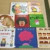 【2歳1ヶ月】最近の絵本事情&良かった図書館絵本のご紹介。